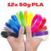 12x 50g PLA 3D850 Mix Color Sample 1.75mm
